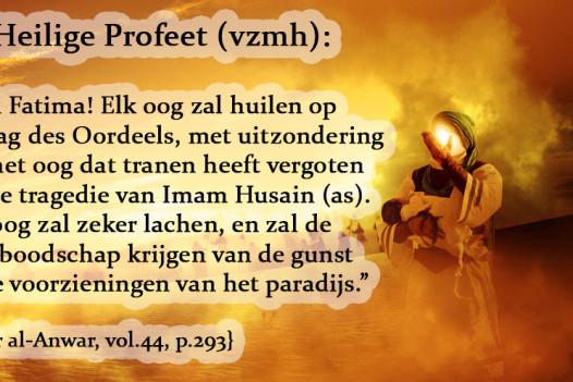 Huilen voor Imam Husain (as)