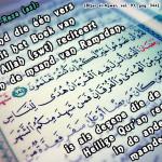Koran reciteren in de heilige maand Ramadan.