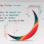 Beloning van de maand Ramadan