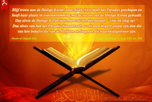 Paradijs en Heilige Koran