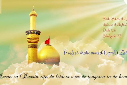 Hasan en Husain zijn..