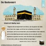 Degenen die de Hajj/Umrah verrichten