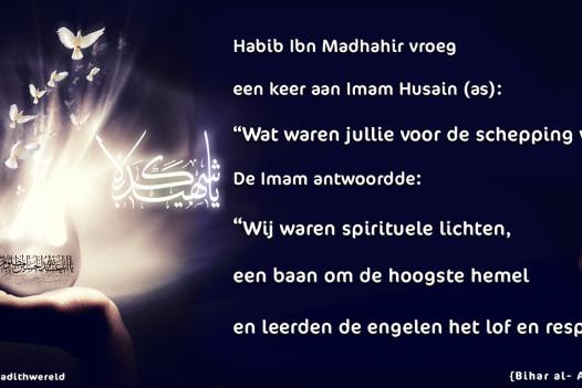 Ahlalbayt (as) de spirituele lichten