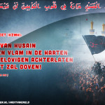 De dood van Husain..