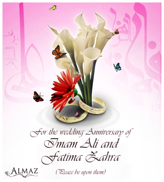 for_fatima_zahar_and_imam_ali__as__by_a1m4z-d5i8yrk