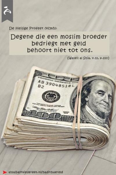 bedriegt-met-geld