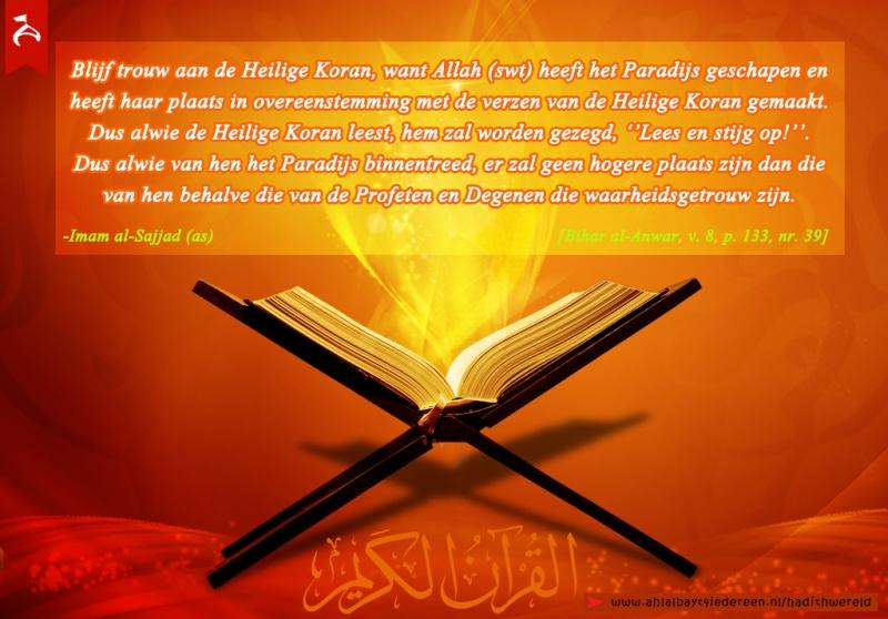 blijft-trouw-aan-koran