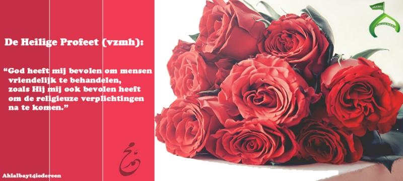 hadith1-profetisch