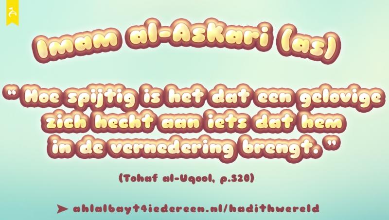 hoe-spijtig-imam-askari