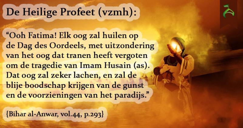 huilen-voor-imamHusain