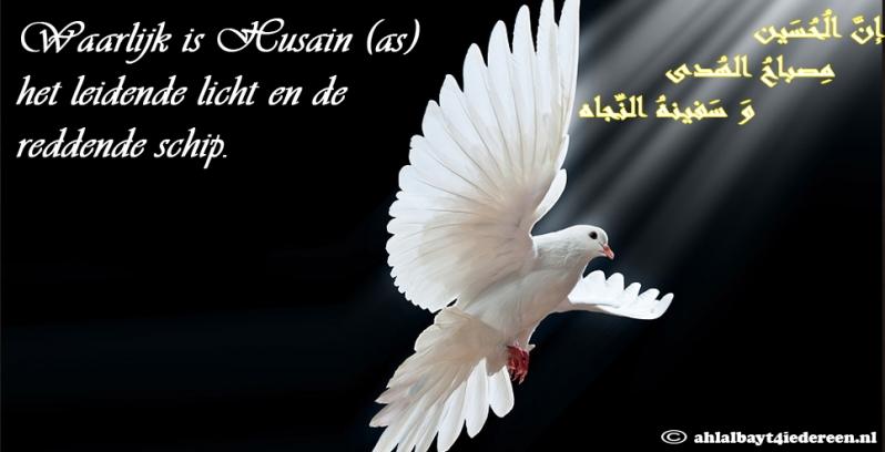 husain-mebah-wa-safina2