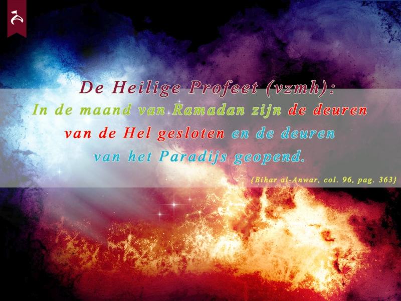 ramadan-hell-paradijs-deuren