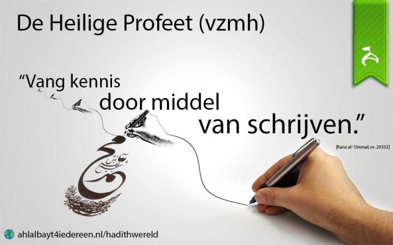 vang-kennis-profeet