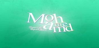 Prophet_Mohammed
