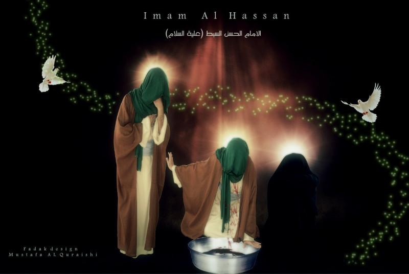 Martelaarschap Imam Hasan (as)