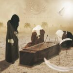 Het graf van Imam Hasan (as)