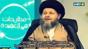 imam-van-deze-tijd