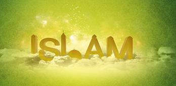 intro islam