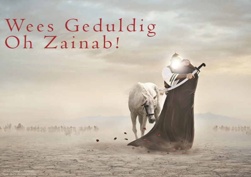 zainab123