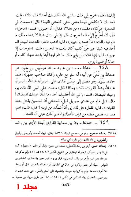 Musand AhmadVol1-blz446