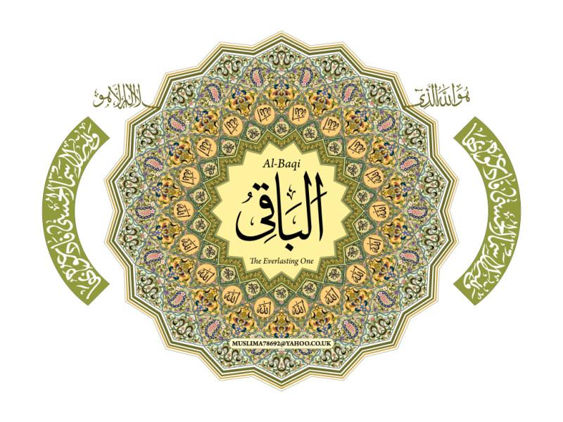 al_baqi___by_muslima78692
