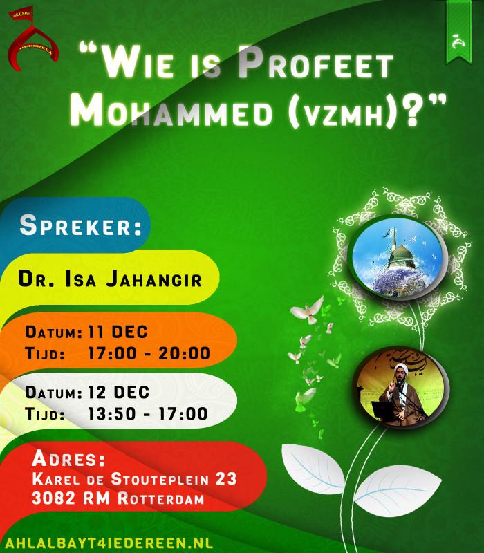 profeet mohammad flyer