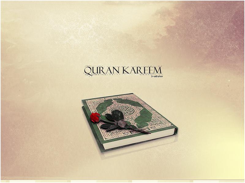 Quran_Kareem