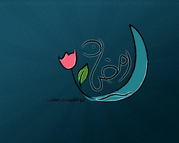 maand ramadan over