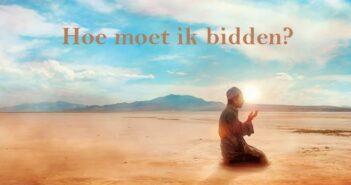 islam_bidden