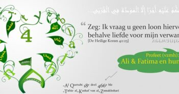 liefde-Ahlalbayt-banner