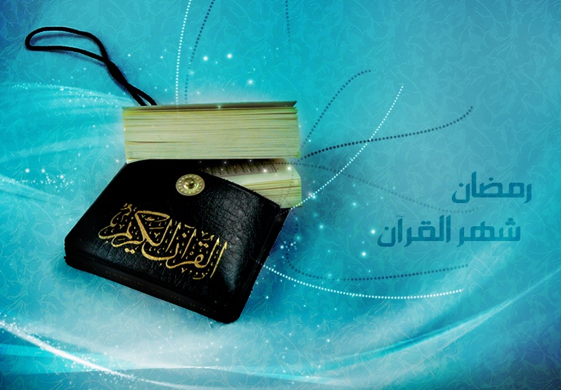 ramadan_shahr